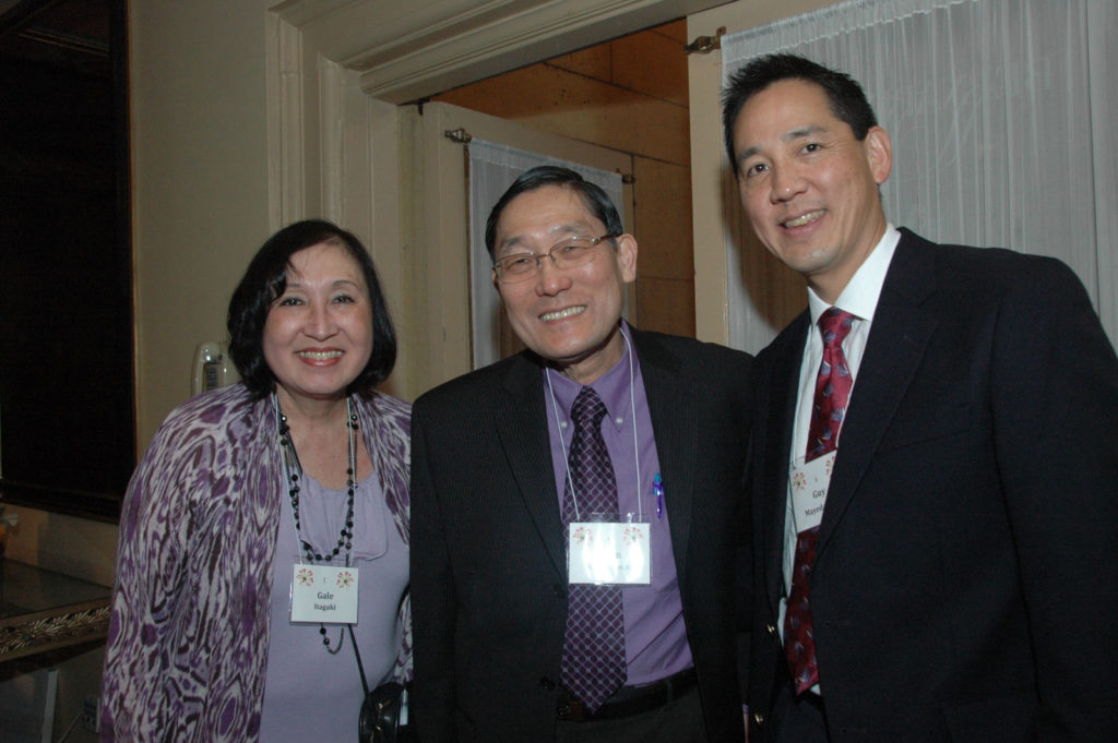 Gale Itagaki, Brian Itagaki, M.D., and Guy Mayeda, M.D.